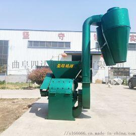 自动进料秸秆粉碎机 农作物秸杆粉碎机