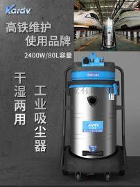 工业吸尘器生产厂家凯德威DL-2078S