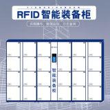 RFID智能装备存放柜36门人脸识别智能装备存放柜