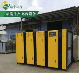 高效UV光解废气净化器