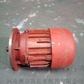 ZDY葫芦电机 葫芦运行电机 0.8KW跑车电机