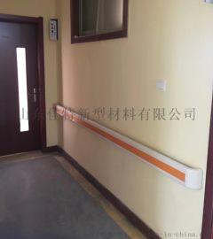 医院医用塑料扶手 PVC防撞