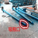宿州絞龍圓管傾斜上料機 Lj8 水準傳送用絞龍
