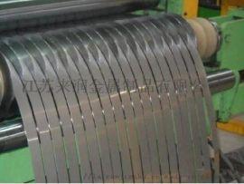 304不锈钢卷带厂家直销