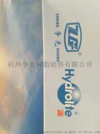争光牌ZGA580GW耐高温阴树脂