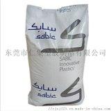 PBT-沙伯基礎原GE-VX5022塑膠原料