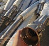 快速接頭不鏽鋼金屬軟管廠家