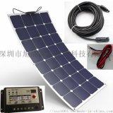 國瑞陽光100W半柔性sunpower太陽能電池板