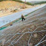 公路山体滑坡防护网.公路落石防护网.山体落石防护网