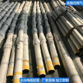 金瀚元石棉胶管 夹布胶管 水冷电缆胶管
