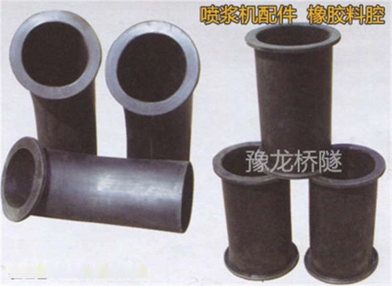 重庆丰都PZ-7型干喷机配件推荐资讯