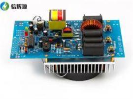 注塑机电磁加热器 电磁加热控制板 2.5Kw