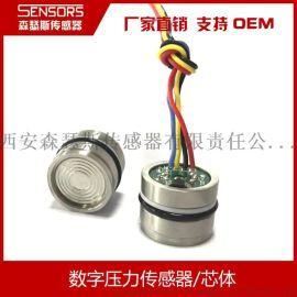 森瑟斯传感器SMP3011型I2C数字压力传感器