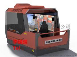 徐州硕博电子叉车模拟机模拟器实训教学设备