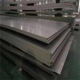 304不锈钢板 泸州耐热不锈钢