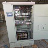 餘壓監控系統180KWEPS應急電源資質齊全