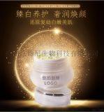 贵妇膏加工-广州法诗尼生物科技有限公司