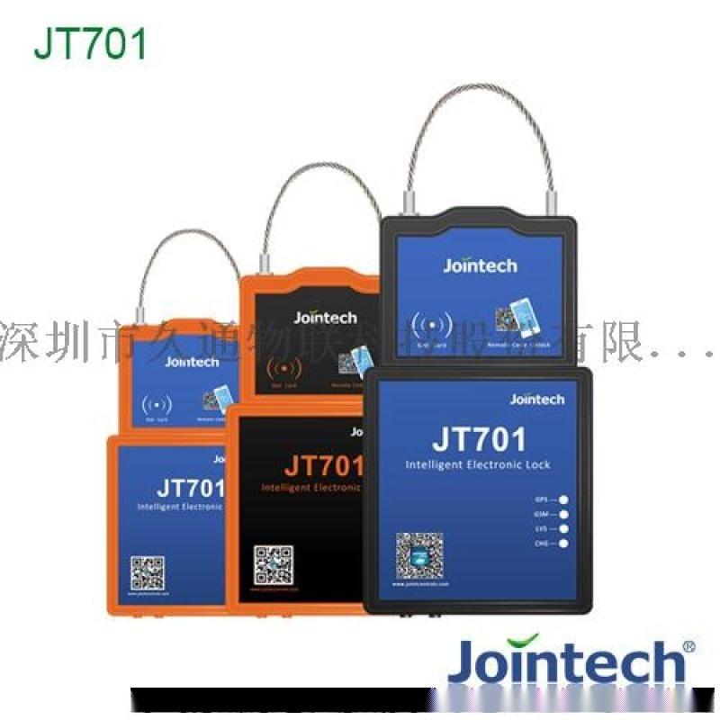 深圳市物流行業電子鎖供應廠家
