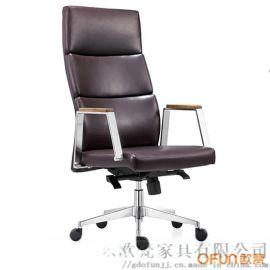 广东欧梵品牌办公转椅、真皮办公椅