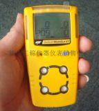 延安四合一气体检测仪咨询