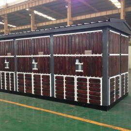10KV户外500KVA箱式变电站厂家