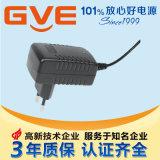 12.6V1.2A 14.4V1.2A過UL, CE, CCC認證充電器(GM-126120)