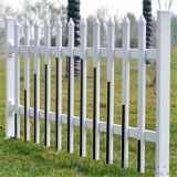 塑鋼圍牆柵欄免噴塗防護圍欄定做變壓器護欄廠家