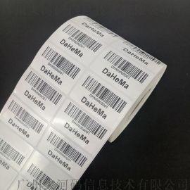 代打印条形码不干胶标签 标签订做服装贴纸