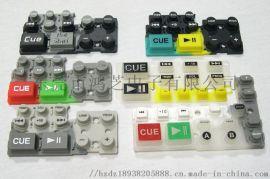 硅胶按键定制 简约硅胶按键厂家