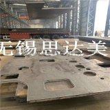 Q345R鋼板數控切割