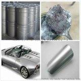 供应水性铝银浆,包覆型铝银浆,水性银浆