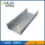 托盘式电缆桥架 桥架厂家优质电缆桥架