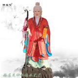 月下老人神像 雕塑贴金 月下老人佛像 月老星君神像
