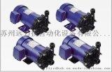 供应原装台湾MPH-P-453CAV5磁力泵