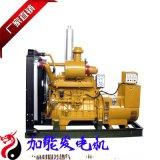 **大功率发电机 高原抗压康明斯柴油发电机