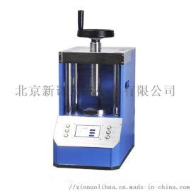 新诺实验室压片机 ZYP-20TS全自动粉末压片机