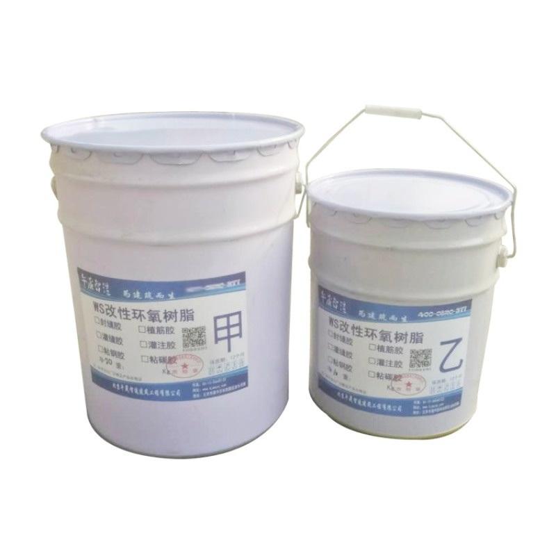 预应力钢缆灌浆, 灌注用双组份环氧树脂胶粘剂