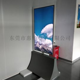 东莞惠华厂家直销55人字形落地双面液晶广告标牌