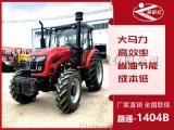 140马力拖拉机汝南县哪里有卖的多少钱一台