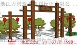专业都市农业园规划设计*