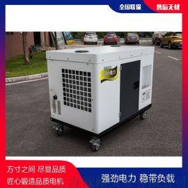 可遥控25KW柴油发电机外形尺寸