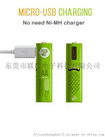 SMARTOOLSusb充电电池AA5号2节装