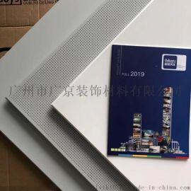 OUBUYS欧佰铝扣板天花工供应机房改造项目天花板