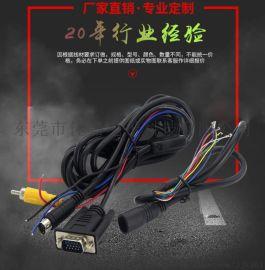 视频信号转接线 安防监控配套 汽车线束