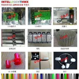热电偶KMQXL-IM050G-300