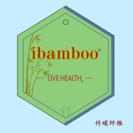 ibamboo、竹炭纤维、竹炭丝、竹炭文胸