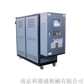 利德盛 LDDC系列高温模温机