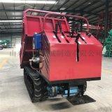 工程山地运输车 山地履带自卸车 多地形自卸式运输车