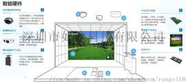 如歌高尔夫模拟系统