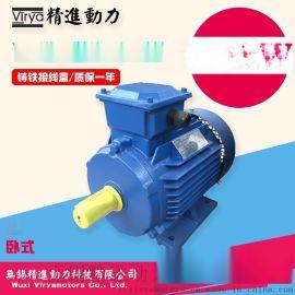 供应YE3 80M1-2-0.75kW马达厂家直销